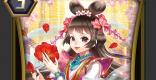 花占いの女神 サクヤの評価