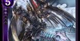 「暗黒騎士団隊長」イザークのカード情報と評価