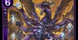 魔石竜マジカロスのカード情報と評価