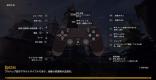 PS4版の操作設定まとめ!