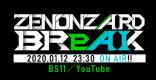 ZENONZARD BReAK#1の放送内容まとめ