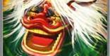 獅子の戦舞の性能 | 後衛スキル
