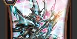 銀槍の魔神 グシオンの評価