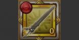 聖なる剣豪の評価|シックスセンスVol.1