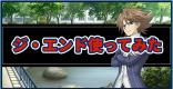 最新デッキレポート②:ジ・エンド軸でランクファイト66戦!