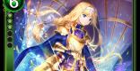 「整合騎士」アリスのカード情報と評価