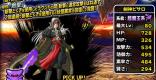「超魔王」剣神ピサロ・異形の王デスピサロ(SS)の評価
