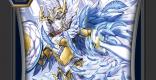 閃光の剣の戦乙女の評価