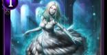 花嫁の亡霊のカード情報と評価