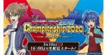 チャンピオンシップ2020決勝大会レポート