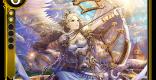 「琴弓の天使」プーハのカード情報と評価