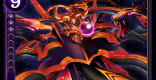 蛇皇神帝アスクレピオーズのカード情報と評価