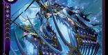双魚賊神ピスケガレオンのカード情報と評価