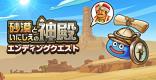 砂漠といにしえの神殿の攻略まとめ|砂漠イベント
