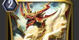ダストプラズマ・ドラゴンの評価