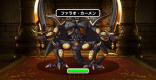 「ファラオの霊廟 地獄級」3ターンでファラオカーメン攻略!