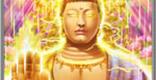 菩薩の福徳の性能   後衛スキル
