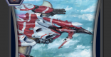 翼竜 スカイプテラの評価