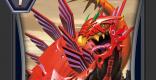 怒竜 スパークザウルスの評価