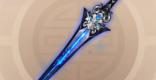 青釭剣の性能と入手方法