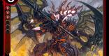 焔竜魔皇マ・グーのカード情報と評価