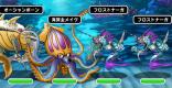 「騒乱の竜宮城 襲来級」攻略!7ターン以下でクリアする方法!