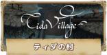 ティダの村のマップと宝箱