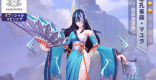 孔雀座・マユラの性能と評価