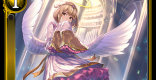 戦天使コーラーのカード情報と評価