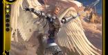 「戦場の天使長」戦天使ホーリーのカード情報と評価