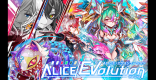 ALICE/Evolution the 2nd情報まとめ