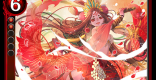 「紅水晶の踊子」宝石人ローズクォーツのカード情報と評価