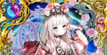 オーリア(大魔道杯 in アンダーナイトテイル)の評価