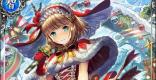 京極マリアSSR23の性能 | 精励天使
