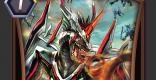 星輝兵 カオスビート・ドラゴンの評価