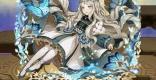 憂愁の瑠璃姫ブランウェンの評価と使い方