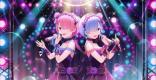 歌って踊れるメイド姉妹のボーナス効果とステータス