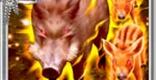 火猪協躍の評価と性能   奥義