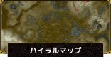 ハイラルマップ