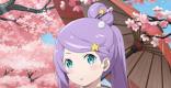 星3アナスタシア(はんなりお花見)の評価とスキル