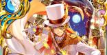 ギャスパー(神都ピカレスク3)の評価