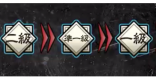 呪術師昇級ミッションのおすすめ轟絶・爆絶|特級限定ミッション