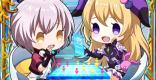 ヤチヨ&アッカ(ゴールデンチャレンジ2)の評価