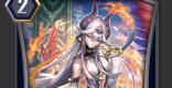 焔の巫女 レイユの評価