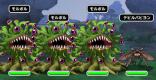 「モルボルパニック」攻略!13体以上撃破してクリアする方法!