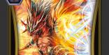 煉獄竜 ランパート・ドラゴンの評価