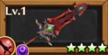 ロウブレイク・ゼスト/闇の王の後継者モチーフの評価