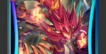 煉獄竜 ドラゴニック・ネオフレイムの評価