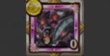 四魔神メダルの評価 モンスターメダル