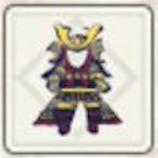 高級な鎧飾り